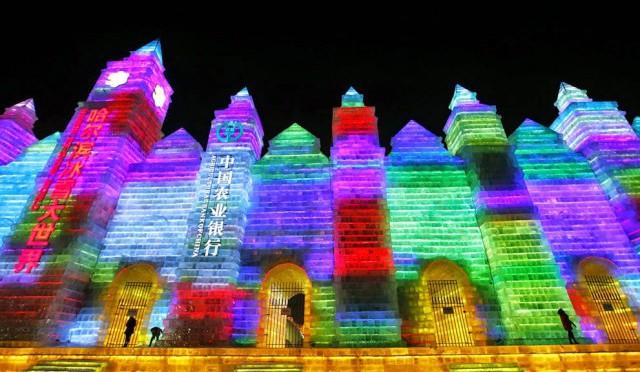The 2015 Harbin Ice and Snow Festival