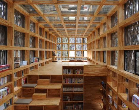 Liyuan library/ 篱苑书屋