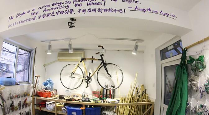 Atelier bicyclette en bambou de Pékin